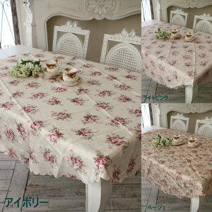 エレガントローズ ラウンド テーブルクロス tablecloth ネコポス