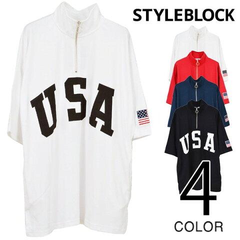 【あす楽対応】Tシャツ カットソー ハーフジップ 半袖 スタンドカラー ビッグシルエット 星条旗 USA ロゴ プリント トップス メンズ オフホワイト レッド ネイビー ブラック