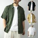 ショッピングSBS シャツ ワークシャツ メンズ おしゃれ 半袖 夏 カジュアル ステッチ 大きめ ビッグシルエット オーバーサイズ ミリタリーシャツ 無地 ユニセックス トップス ホワイト カーキ ブラック ベージュ