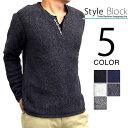 樂天商城 - Tシャツ カットソー ロンT Vネック フリース 重ね着風 メンズ ホワイト ネイビー グレー チャコール ブラック