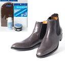 Berwick1707 | バーウィック 303 ラスト 177 ビジネスシューズ ビジネス 小さいサイズ 大きいサイズ 本革 皮靴 靴 通気性 送料無料 交..