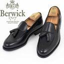 Berwick1707 バーウィック 4340-Dainite Sole BLACK タッセル ダイナイトソール ロー