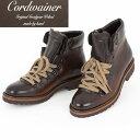 CORDWAINER|コードウェイナー MARRON マウンテン ブーツ