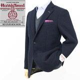 Style Edition|スタイルエディション Harris Tweed ハリスツィード 無地ネイビー ジャケット