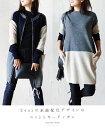 【再入荷♪2月19日 22時より】(ネイビー)2wayの素敵配色デザインのニットとカーディガン11/16新作☆☆