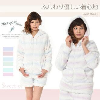 日本計畫新甜美女電源性能和? 可愛的房間,穿著睡衣婦女連帽衫差異拉鍊下來設置蓬鬆瑪麗亞的長袖睡衣睡衣女式長袖的冬天冬天蓬鬆智子溫暖溫暖旅行 05P28Sep16