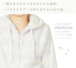 日本企画New【もこもこルームウェア】優しい肌触り女子力たかめ部屋着長袖冬パジャマ可愛いレディースパーカー前開きファスナー上下セットあったかふわもこ長袖パジャマ冬用暖かい【スタイルイズム】
