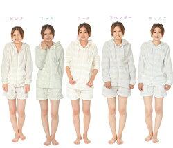 【再入荷】日本企画New【もこもこルームウェア】優しい肌触り女子力たかめ部屋着長袖冬パジャマ可愛いレディースパーカー前開きファスナー上下セットあったかふわもこ長袖パジャマ冬用暖かい532P17Sep16