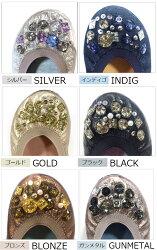 コキュ宝石のような石のついたバレエシューズブランドパンプスフラットシューズ
