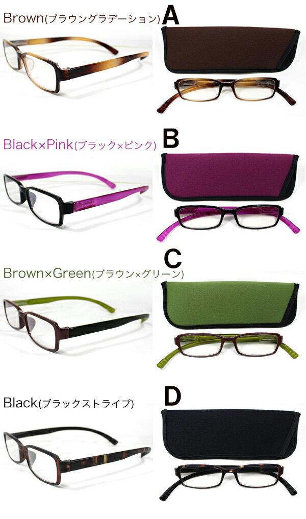 PCメガネ 11色 度無し ネックリーダーズ ...の紹介画像2