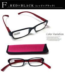 【老眼鏡ネックリーダーブルーライトカット機能付きのリーディンググラスおしゃれ老眼鏡【神戸セレクション7受賞商品】【RCP】