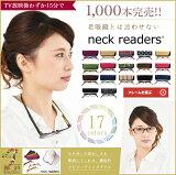 �ڥ��������̵����Ϸ��� ���� ������� �ͥå�������� (������ӥ������դ�)���֥롼�饤�ȥ��åȵ�ǽ�դ��Υ�ǥ����饹 ���ޥ� Ϸ�㡡Ϸ��� ���� ���١�Ϸ�� �ᥬ�� 1.0�� ��neck readers�� 10P29Aug16
