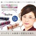 老眼鏡 おしゃれ 女性 ノンフレーム クリアノーズリーディンググラス 細いツルは柔軟性がある軽くソフトな素材が人気 おしゃれ 弱度 メガネ