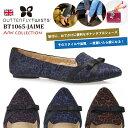 【あす楽】(バタフライツイスト)Butterflytwists JAIME バレエシューズ ペタンコ フラットシューズ【国内正規品】 携帯スリッパ 上履き 大人 社内 靴 レディース  フラットシュー