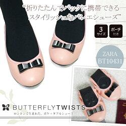 �ڤ����ڡ�2015��쥯�����(�Х��ե饤�ĥ�����)ButterflytwistsCHLOE(���?)_SLVGLD�Х쥨���塼���ڥ��ե�åȥ��塼���ڹ��������ʡۥե�åȥ��塼��������Ȱ������Ƥޤ�