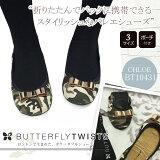 �ڹ����������ʡۡڤ����ڡۥХ��ե饤�ĥ����� Butterflytwists��CHLOE(���?)_CAMOGLD �Х쥨���塼�� �ڥ����ե�åȥ��塼�� ������ �Ȱ������Ƥޤ� m������ ���塼��