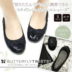 Butterflytwists(�Х��ե饤�ĥ�����)hitomi×butterflytwistsOLIVIA_BLACK�Х쥨���塼���ڥ��ե�åȥ��塼���ڹ��������ʡ�