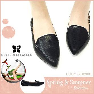 ◆ only 20 feet ◆ 7128 Yen → 6600 Yen by 2015 with new * summer COCUE CCU gem stone bead flat ballet shoes pumps