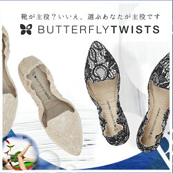 【4月中旬入荷予約】Butterflytwists(バタフライツイスト)NATALIE(ナタリー)_BLKバレエシューズペタンコフラットシューズ【国内正規品】日本限定モデル