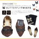 クリアランス【SALE】Butterflytwists バタフライツイスト バレエシューズ レディース 折りたたみ 携帯 BT1065 JAIME TAN 携帯スリッパ mサイズ シューズ 靴