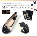 Butterflytwists バタフライツイスト オリビア バレエシューズ レディース 折りたたみ 携帯 BT1005 OLIVIA CRMBLK 携帯スリッパ mサイズ シューズ 靴 内履き 上履