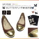 クリアランス【SALE】 Butterflytwists バタフライツイスト バレエシューズ レディース 折りたたみ 携帯 BT1003 KATE BRNGLD...