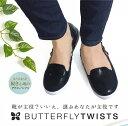 バタフライツイスト Butterflytwists バレエシューズ ペタンコ フラットシューズ 携帯スリッパ mサイズ シューズ ブラック室内履き JADE 【国内正規品】【送料無料】