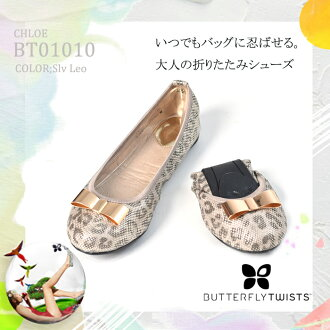 Ballet shoes brand pumps flat shoes with a CCU COCUE ☆ COCUE Cocu ballet shoes Cocu gem stones