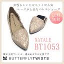 【送料無料】【国内正規商品】Butterflytwists(バタフライツイスト)NATALIE(ナタリー)_TAUPE レース バレエシューズ ペタンコ フラットシューズ携帯スリッパ 上履き 大人 シューズ 靴 内履き 上履き 大人 携帯スリッパ 折りたたみ シューズ