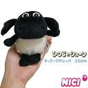 NICI(ニキ)【正規商品】ティミー クラシック 15cm ひつじのショーン(羊のショーン)ぬいぐるみ 可愛い 動物 雑貨【ラッピング可能】