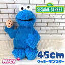 NICI(ニキ)【正規商品】セサミストリート クッキーモンス...