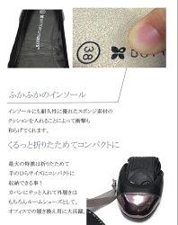 Butterflytwists(�Х��ե饤�ĥ�����)KATE(������)_BLACK/PEWER�Х쥨���塼���ڥ��ե�åȥ��塼���ڹ��������ʡ�