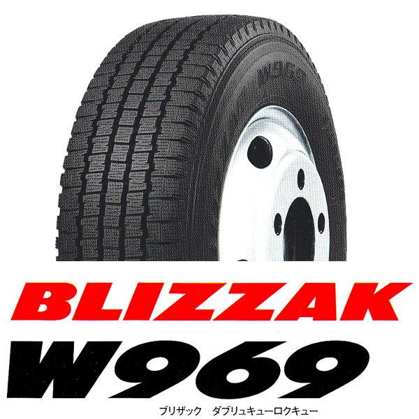 スタッドレスタイヤ ブリヂストン BLIZZAK W969 7.00R15 12PR 【7.00R15 12PR】上