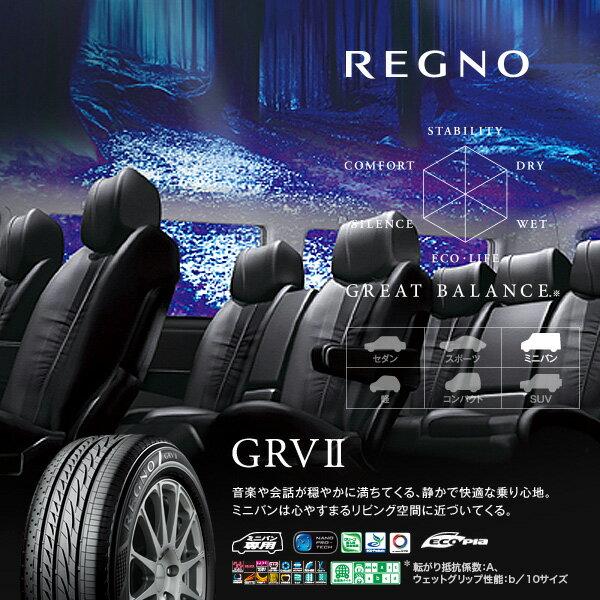 ブリヂストン REGNO GRVII 245/40R20 95W 【245/40R20 95W】