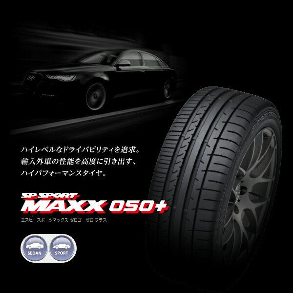 ダンロップ SP SPORT MAXX 050+ 225/50ZR16 96W XL 【225/50R16 96W】