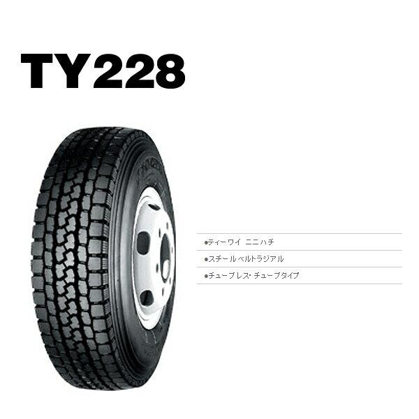 オールシーズンタイヤ ヨコハマ TY228 カー用品 7.50R15 スタッドレス 12PR:スタイルマーケット 販売 店【7.50R15 12PR】