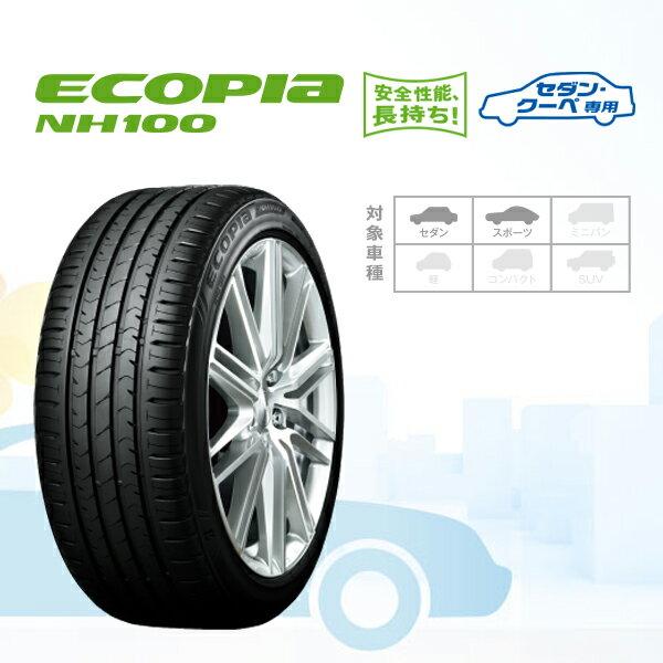 ブリヂストン ECOPIA NH100 215 タイヤ/60R16 ホイル 95H:スタイルマーケット 店【215 エアロパーツ/60R16 95H】