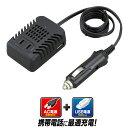 大橋産業 BAL 3WAYインバーター No.1760 30W 12V車用 DC12V電源をAC100V/USBに変換 コンセント/USB電源/充電器/アダプター/延長【あす楽15時まで】