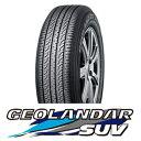 汽機車用品 - ヨコハマ GEOLANDAR SUV G055 235/55R17 99H