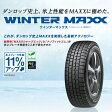 スタッドレスタイヤ ダンロップ WINTER MAXX WM01 225/40R18 88Q