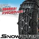 【送料無料※沖縄除く】日本規格 非金属タイヤチェーンGneed SBT17 スノ