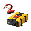 大橋産業 BAL DC/ACインバーター750W No.2805 車 電源 DC12V 自動車の電源(DC12V)をAC100V/DC5Vに変換 USB3.1A出力(2口合計)コンセ..