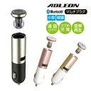 ABLEON ワイヤレスイヤホンマイク AX-B10/車載 Bluetooth ブルートゥース 片耳 ヘッドセット イヤフォン ヘッドホン 高音質 USB スマ...