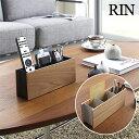 ペン&リモコンラック Rin(リン)リモコン立て リモコンスタンド 北欧風 卓上収納ボックス ペン立て リモコン置き スマホ【あす楽15時まで】