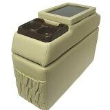 日本製 スライドコンソールボックス ベージュ SL-2 センターテーブル ヴォクシー/ウィッシュ/エルグランド/ステップワゴン/エリシオン【あす楽15時まで】