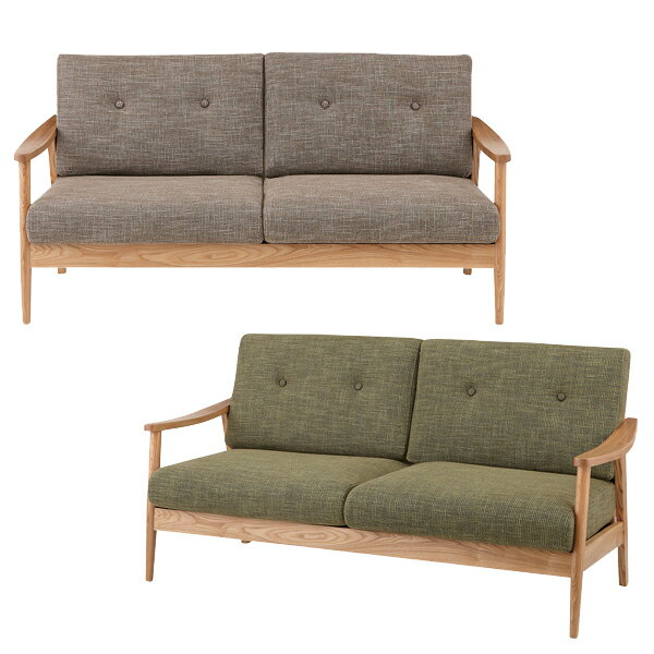 Henryシリーズ バッスム 3人掛けソファ ブラウン/グリーン/リビング・ダイニング・3Pソファ お部屋にあわせやすいレトロ感がかわいい。