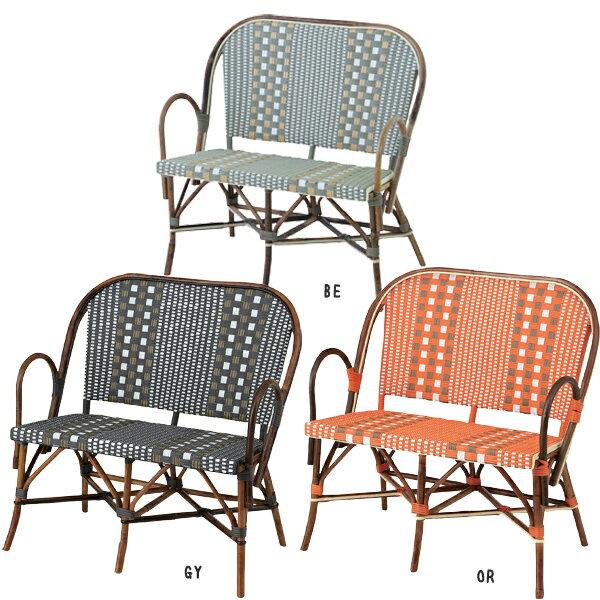 トルプ2人掛けチェア オレンジ/グレー/ベージュ/リビング・ダイニング・2人掛け椅子・リゾート リゾート感あふれるチェア