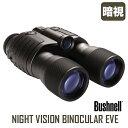 Bushnell(ブッシュネル)双眼鏡型 暗視鏡 ナイトビジョン ビノキュラーEVE 第一世代 双眼暗視スコープ 40mm イルミネーター付