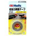 【定形外郵便で送料無料】Holts 超強力両面テープ 振動/熱に強い ダッシュボード用 1.0mm厚/幅15mm/長1m 薄手クッションでシボ面も強力接着MH1013【楽ギフ_包装】