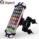 自転車・バイク用スマホホルダー。iPhoneやスマートフォンを自転車のハンドルバーに固定するスタンド。画面サイズ3インチ〜6インチまで..
